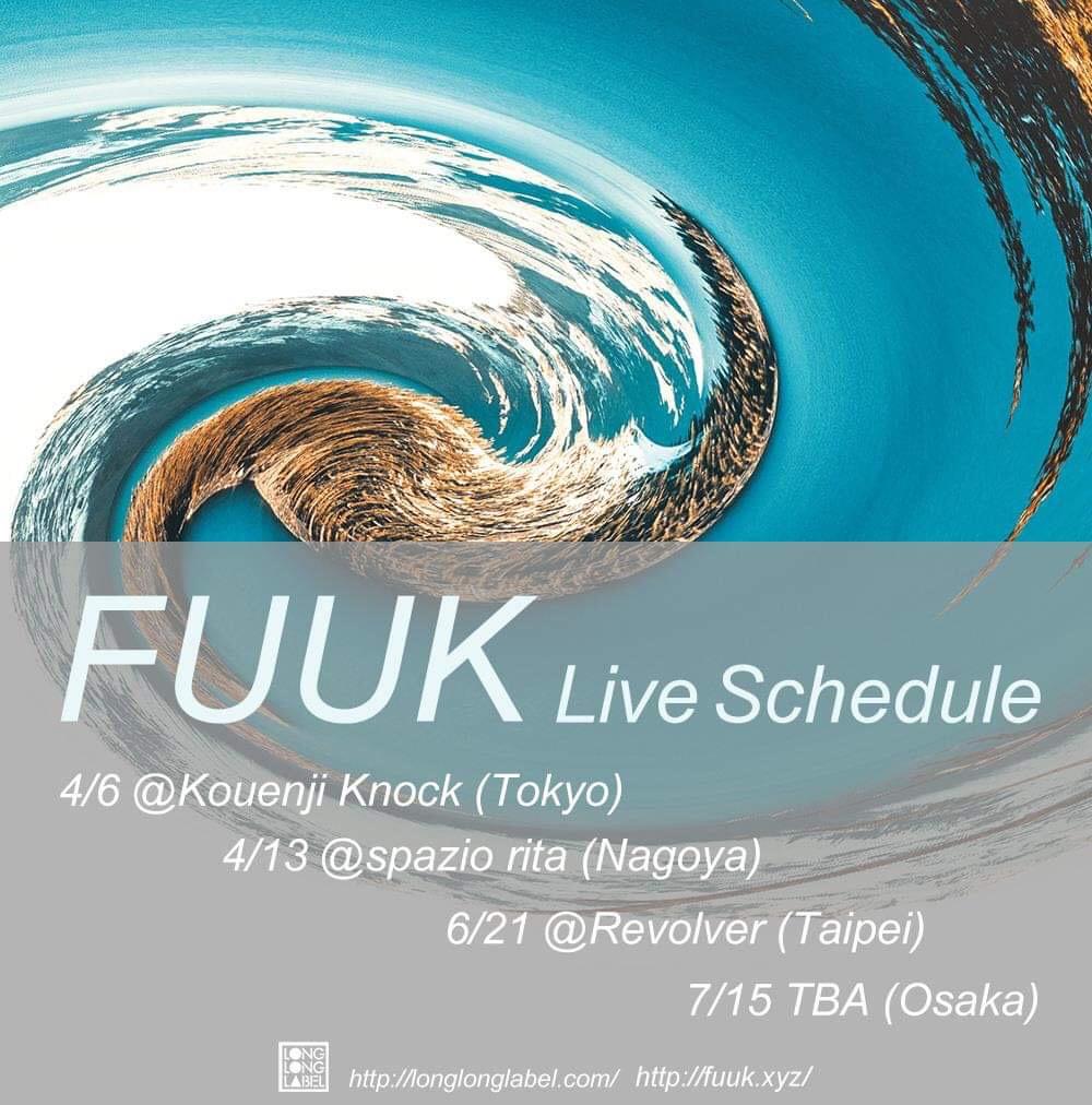 FUUK LiveSchedule