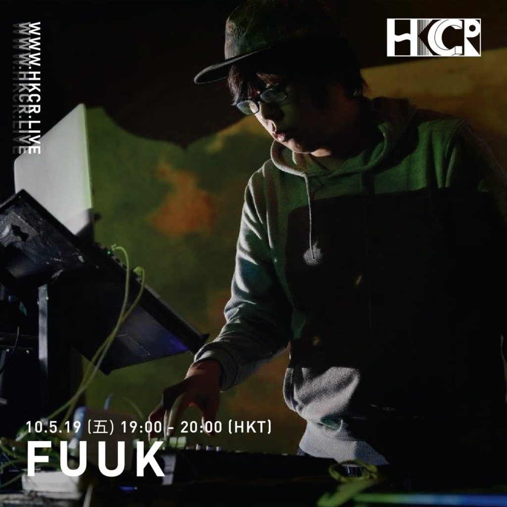 FUUK 出演スケジュール